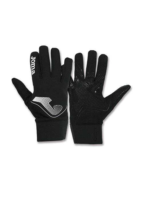 flocage marquage gants de sport personnalisés